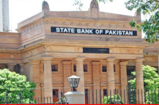 SBP's policy intact disappoints trade and industry