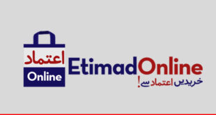 Governor Sindh awards Etimad Online entrepreneur certificates