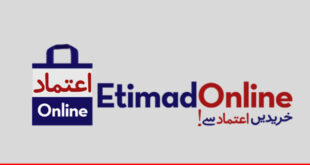 Etimad online on the mission of revival of Pakistan's economy