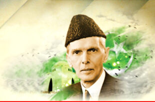 Quaid Day 2020