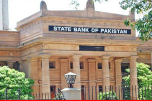 SBP prefers maintaining status quo