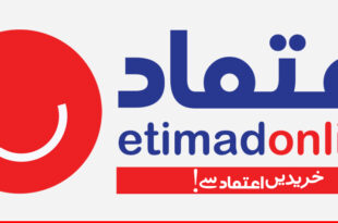 Etimad Online Launches Etimad Mall To Support SMEs To Scale Up Their Businesses