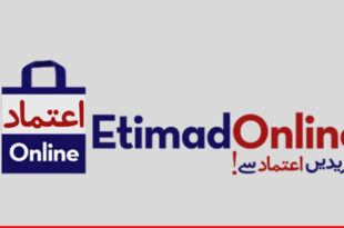 Etimad Online facilitating access to finance for SMEs