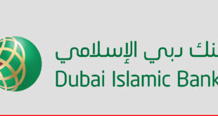 Dubai Islamic Bank becomes 10th bank to join the State Bank of Pakistan's Roshan Digital Account initiative