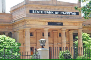 SBP foreseeing positive sentiments keeps policy rate unchanged