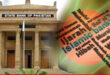 Strategic plan for the development of Islamic Banking announced by SBP