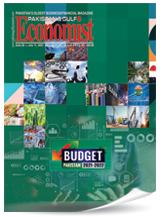 Pakistan Budget 2021-2022