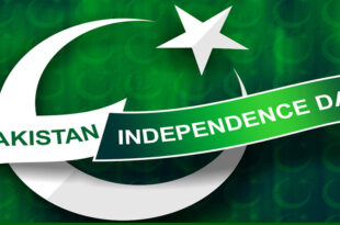 An independence day like no other2