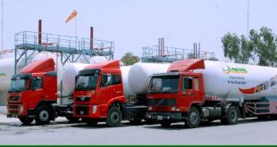 PARCO Pearl Gas – Pakistan's Largest LPG Marketing Firm